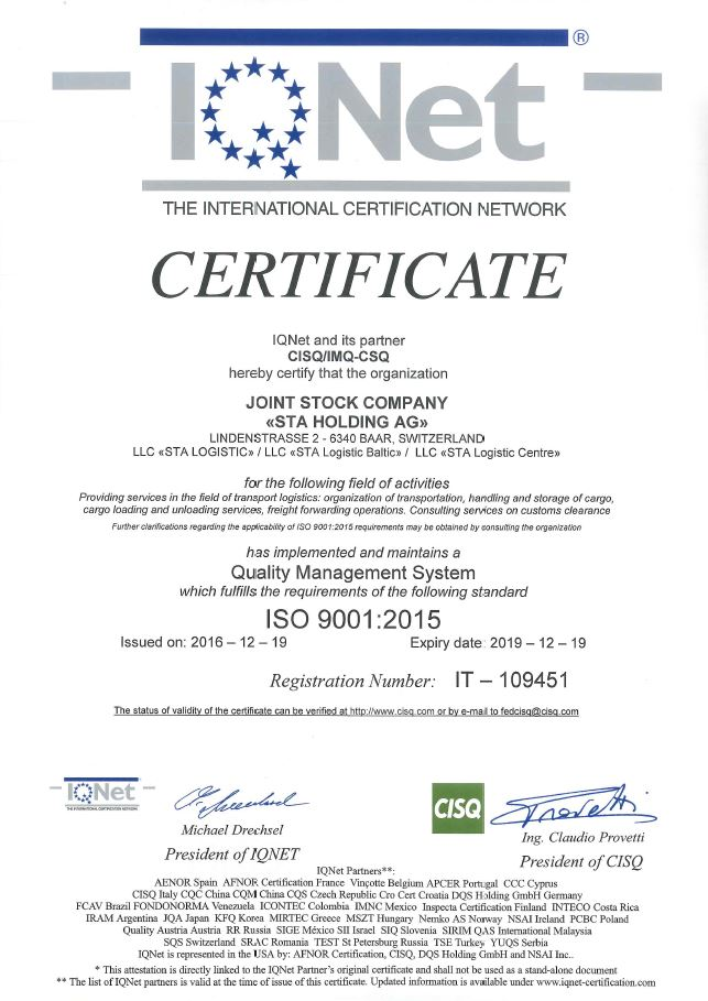 Approved Certificate ISO.JPG